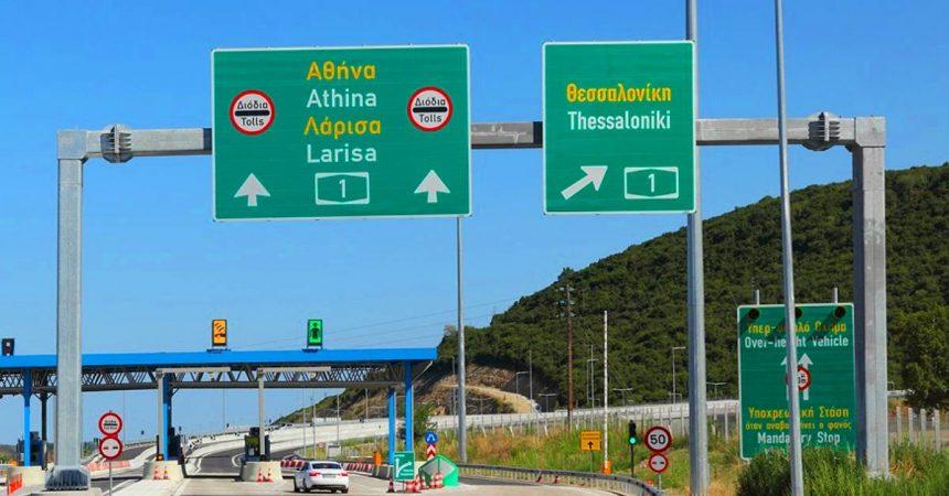 7 zemalja iz okruženja gde srpski turisti najviše putuju – uslovi za ulazak